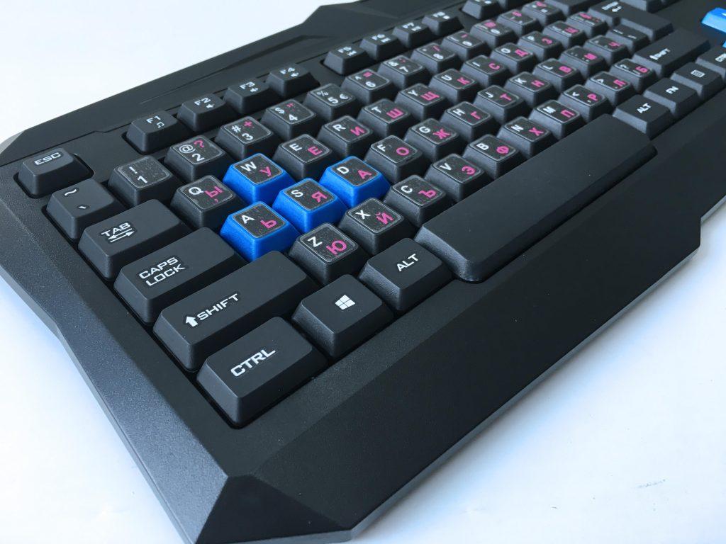 Кирилица за клавиатура
